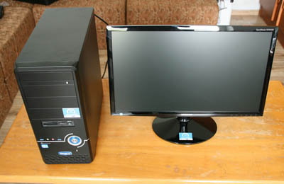 Multimediálne PC bude využité pri príprave materiálov publicity, príprave a realizácii vzdelávacích programov,  ai.